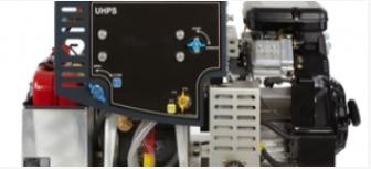 Hệ thống dập lửa UHPS XL